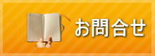 宇部市ホームページ作成